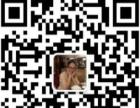 镇江图文广告设计培训,镇江PS美工培训,电脑培训学校