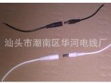 高品质一拖二DC线/5.5*2.1DC母座/DC公母对插线,白色