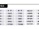 武汉华为手机维修点 华为mate9原装外屏更换