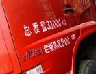 国四东风天龙前四后八货车 包提档过户 首付5万提车