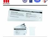 Zebra斑马证卡打印机清洁套装 清洁卡 T型清洁卡