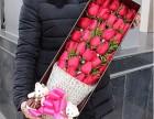 七夕情人节鲜花开业花篮配送生日鲜花玫瑰花道歉鲜花杯花桌花