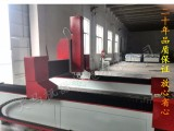 高端泡沫雕刻机厂家(TM-2030R)热销型号