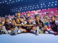 少儿专业舞蹈培训-国贸附近少儿去哪学街舞-少儿街舞