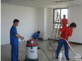 爱上北京保洁 青年路保洁公司 专业 新房开荒 外墙清洗 玻璃