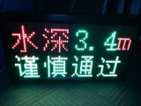 徐州蓝芯电子城市防洪监测预警 城市内涝监测预警