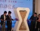 东营开业典礼水晶球庆典字幕球新品发布会画轴