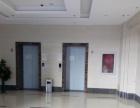 火车站 六合商务大厦 写字楼 3500平米