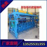 河南新型简易有机肥发酵设备厂家,小型有机肥翻堆机价格
