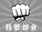 惠州仲恺陈江注册公司地址的要求注册公司资料