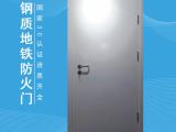 钢质隔音门_优质的钢质玻璃防火门可支持定制服务