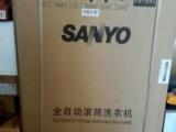 全自动滚筒三洋洗衣机,7公斤,原价3,990,包装没拆