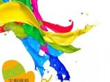山东宝桐塑料印染专用的永固黄2GS高品质高环保