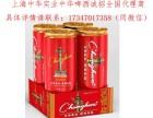 中华啤酒 网红啤酒 民族品牌招代理商经销商零售商 团购商