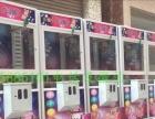 娃娃机 抓娃娃机 夹娃娃机 适合各商场超市娱乐场所