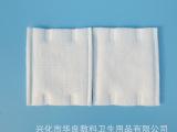 厂家直销 双面双效化妆棉 卸妆棉 100片袋装  美妆工具  纯