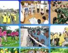 户外拓展、露营、亲子户外活动、企业员工培训、夏令营
