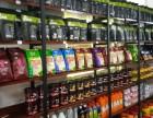 深圳坪山区哪里有配送奶茶饮品设备原材料