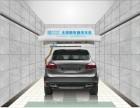 浙江台州迅洁 全自动洗车机 WH1180专业洗车设备