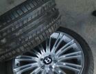 二手轮胎欢迎光临