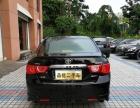 丰田 锐志 2011款 2.5L 自动 S风尚菁华版-支持分期付