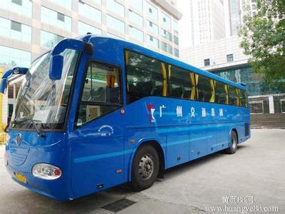 义乌到惠州零担货运,宠物托运,乘车指南,诚信文明152588