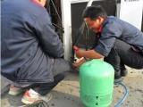 济南TCL空调清洗保养服务维修查询24小时客服中心
