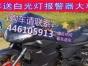 高成色高品质 品牌二手电动踏板车九成新左右 低价转让啦