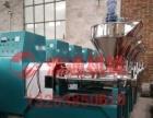 榨油机整套设备价格螺旋榨油机长期供应商