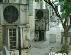 高价上门回收、冰箱空调、家电旧货回收、