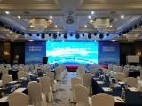 郑州活动策划,会议执行,舞台桁架搭建,LED屏租赁