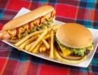 炸鸡汉堡西式快餐加盟火爆吗