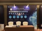 上海会议展台展板租赁,八棱柱标摊展板出租,展柜租赁