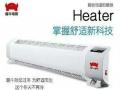 暖牛智能取暖器陕西省招商加盟 家用电器