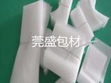 河源白色珍珠棉,惠州包装制品,白色珍珠棉包装袋,广州珍珠棉袋