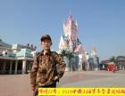 2018盘锦冬令营中国小海军北海奇兵
