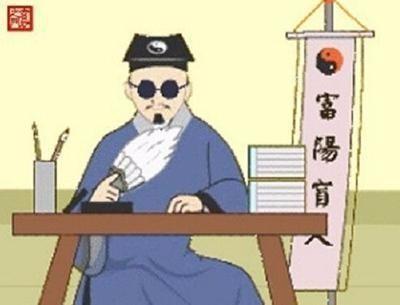 中国算命最厉害的大师