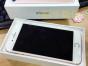 绵阳苹果7哪家手机专卖店支持分期付款?