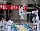 北京汉都跆拳道告诉你,为什么小孩子练习跆拳道比较好