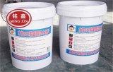 成都911聚氨酯防水涂料_效果好的聚氨酯防水涂料大量出售