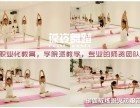 上海葆姿舞蹈学校专业爵士舞拉丁舞肚皮舞成人零基础两个月