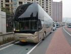 温州龙湾专业粘贴出租汽车大巴车车体移动广告服务