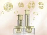 化妆品OEM 化妆品代加工 招代理