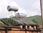 欢迎进入/天津西门子热水器(全国)售后服务总部热线是多少?