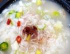 米肠汤饭 米肠汤饭诚邀加盟