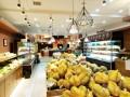王小贱鲜果零食助您成功开一家利润最大化的零食店