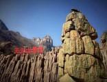去挑战北京较长的玻璃栈道 平谷天云山一日游价格 公司团建
