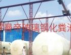 贵港玻璃钢化粪池,平南化粪池厂家,专业生产销规格齐