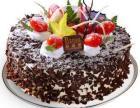 攀枝花蛋糕精心服务各种蛋糕类型仁和生日蛋糕送货上门