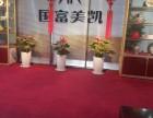 郑州国富美凯科技有限责任公司